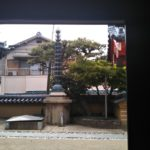 大阪府岸和田市の受楽山浄聖寺観蔵院(高見観音)にお参りしました!