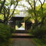 大阪府河内長野市の薬樹山延命寺にお参りしてきました