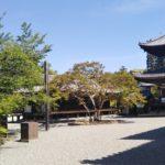 大阪府堺市南区の鉢峯山法道寺にお参りしてきました