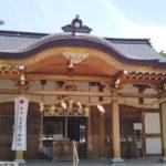 大阪府岸和田市の夜疑神社にお参りしてきました