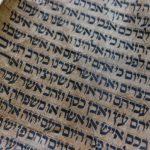 ヤハウェを信じる一神教・古代ユダヤ教|高校倫理